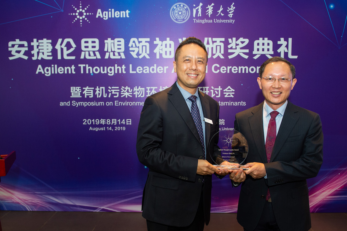 agilent-presents-thought-leader-award-professor-gang-yu
